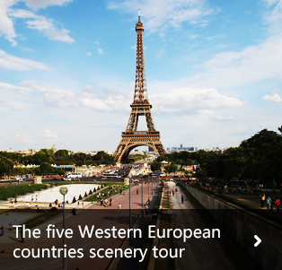 The five Western European countries scenery tour